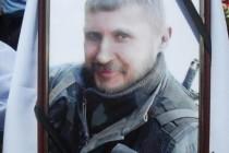 """Розвідник """"Правого сектору"""" із Вінниччини загинув прикриваючи побратимів. Бойовики вимагали за його тіло викуп (Фото)"""