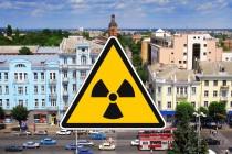 30 років після Чорнобилю: чи є у Вінниці радіація? (Фото)