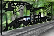 Огорожа навколо Центрального парку - представили варіанти дизайну (Фото)