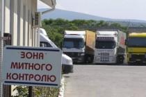 Вінницька митниця за грудень перерахувала до держбюджету понад 173 мільйони гривень