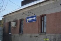 """У центрі Вінниці """"оселився"""" осередок партії міністра-втікача Клименка (Фото)"""