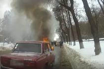 З'явилося відео з місця пожежі автівки у центрі Вінниці (Відео)