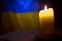 В зоні АТО загинув боєць з Вінниччини
