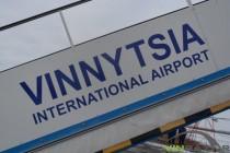 """Аеропорт """"Вінниця"""" отримав від """"Борисполя"""" подарунків на понад мільйон гривень (Фото+Відео)"""