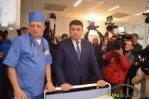 Гройсман у Вінниці відкрив оновлене відділеня лікарні та розповів, де лікується сам (Фото+Відео)