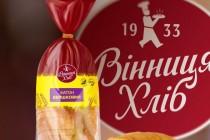 """""""Вінницяхліб"""" змінила логотип та упаковку (Фото)"""