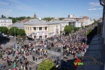 На День Європи 2017 до Вінниці приїдуть гості більш як з 10 країн світу