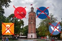 """Провайдери розповіли, коли у Вінниці почнуть блокувати """"Вконтакті"""" та """"Однокласники"""""""