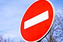 27 травня у Вінниці перекриють рух кількома вулицями