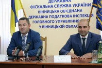 Вінничанина поставили керівником фіскальної служби Хмельницької області