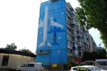"""У Вінниці завершили малювати мурал """"Спрямованість"""" (Фото)"""