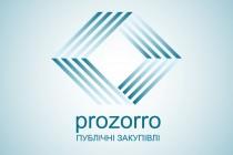 При закупівлях через систему ProZorro на Вінниччині зекономлено понад 76 млн. гривень бюджетних коштів