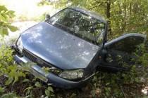 """На Вінниччині через зіткнення двох """"ВАЗів"""" постраждали діти (Фото)"""