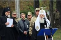 На Вінниччину приїхав  Патріарх УПЦ КП Філарет (Фото)