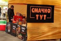 "Репортаж з фестивалю вуличної їжі ""Vinnytsia Food Weekend"" (Фото)"