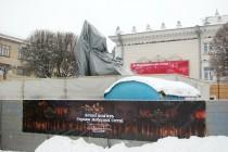 У Вінниці встановили пам'ятник Небесній сотні (Фото)