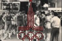 У Вінниці Олімпійський вогонь 1980-го зустрічали з розмахом (Фото)