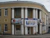 Кинотеатр им. Коцюбинского