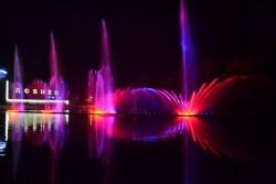 Фонтан ROSHEN (Винницкий фонтан)