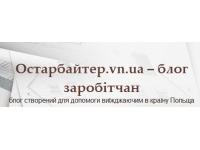 """""""Євровіза"""" помощь в оформлении виз"""