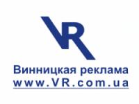 """""""Винницкая реклама"""" рекламное агентство"""