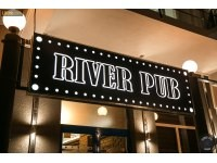 """River Pub"" паб"