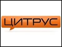 """""""Цитрус"""" магазин гаджетів і аксесуарів"""