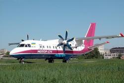 В квітні планується здійснити перший авіарейс з Вінниці на Москву