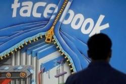 «Facebook» готовится к изменениям