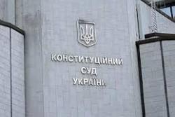 Порошенко: Конституційний суд був зобов'язаний відмінити політреформу 2004 року