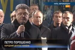 """""""Народні депутати мають першими зустріти штурм Майдану разом із самообороною"""" - Петро Порошенко"""