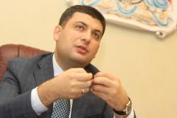 Звернення міського голови Вінниці Володимира Гройсмана