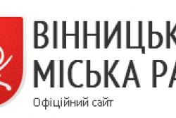 Підсумки позачергової сессії міської ради Вінниці: спецвійська відкликати, фракцію ПР розпустити, Януковича обмежити у владі