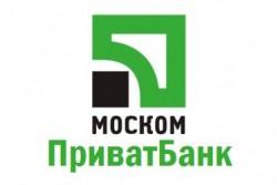 """Зміна керівництва у дочірньому ПриватБанку - """"Москомприватбанк"""" не позначиться на роботі мережі"""