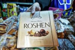 У Російському Липецьку обшукують фабрику Рошен