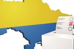 На Вінниччині пройдуть перші вибори у двох об'єднаних громадах
