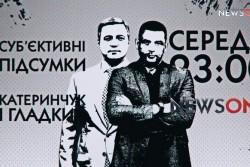 Політик з Вінниччини став ведучим на телеканалі News One (Відео)