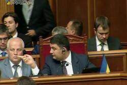 Гройсман жорстко поставив на місце Віце-прем'єра перед Парламентом (Відео)