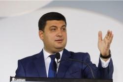 Інтерв'ю Прем'єр-міністра України Володимира Гройсмана про зарплати, тарифи та газ