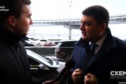 Столичні журналісти з'ясовували чому Гройсман живе в київській квартирі, яка оформлена на тещу (Відео)