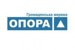 Вибори: на Вінниччині надрукували бюлетені з особистими даними кандидатів