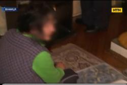 Вінничанка пиячила, доки її малюк помирав (Відео)