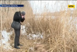На Вінниччині чоловік вбив свого наймита та намагався сховати труп біля річки (Відео)