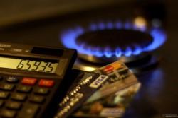 На вінничан чекає підвищення тарифів на газ