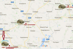Вінницькі члени УНА-УНСО приєдналися до блокади ОРДЛО (Фото+Відео)