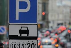 В Украине готовят новые наказания за неправильную парковку