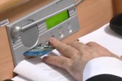 Зміни до обласного бюджету 2017. Як Вінницька облрада розподілила кошти (Відео)