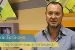Переселенець з Луганська відкрив у Вінниці власний бізнес, який приносить дітям задоволення (Відео)
