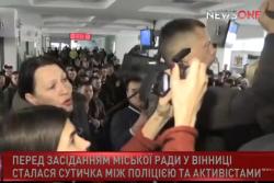 """У холі Вінницької міськради знову """"гаряче"""" (Відео)"""