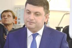 """Гройсман розклав """"по поличках"""", чому економічна блокада Донбасу не вигідна Україні (Відео)"""